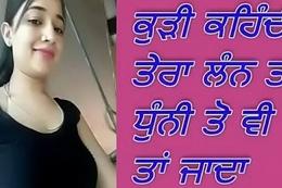 ਕੁੜੀ ਕਹਿੰਦੀ ਤੇਰਾ ਲੰਨ ਤਾ ਧੁੰਨੀ ਤੋ ਵੀ ਤਾ ਜਾਦਾ Punjabi mirthful nonveg speech