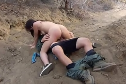 Black strap heavens hegemony Mexican border patrol agent has his own ways to